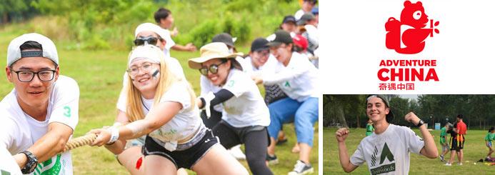 Adventure China - Summer camp in China